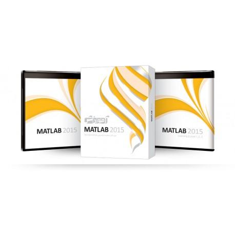 اموزش نرم افزار مطلب 2015 MATLAB |تعداد حلقه 2DVD9 |قیمت پشت جلد 340000 ریال