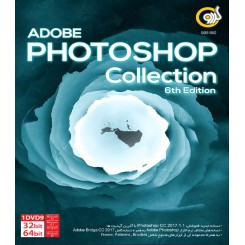 نرم افزار Photoshop Collection 6td Edition گردو