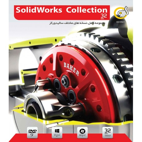 SolidWorks Collection 64bit