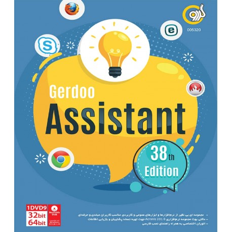 Gerdoo Assistant 28th Edition