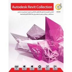رویت کالکشن REVIT COLLECTION |قیمت پشت جلد 130000 ریال |1DVD9