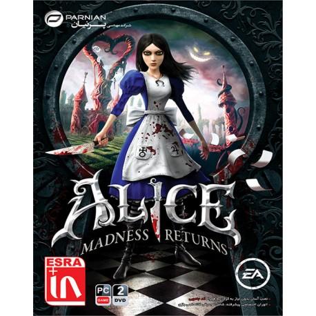 بازی بازگشت جنون آلیس Alice Madness Returns