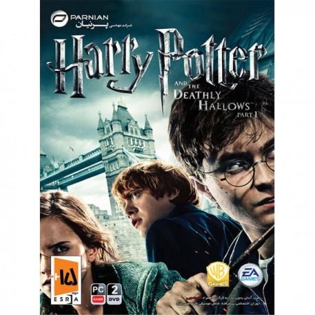 بازی Harry Potter And The Deathly Hallows Part 1
