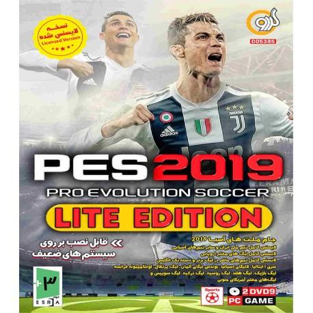 بازی کامپیوتری فوتبال نسخه لایسنس شده PES 2019