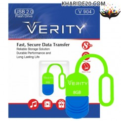 فلش وریتی VERITY V904 8GB