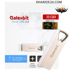 فلش گلکس بیت GALEXBIT TORCH 8GB