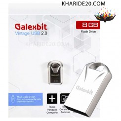 فلش گلکس بیت GALEXBIT VINTAGE 8GB