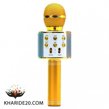 میکروفون بلوتوثی مدل SMART BERRY WS-858 GOLD