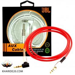 کابل AUX JBL سفارش اروپا