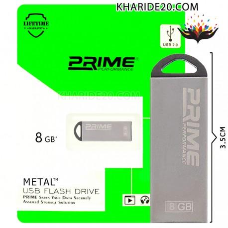 فلش Prime مدل 8GB Metal