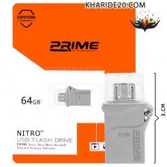 فلش مموری پرایم PRIME NITRO 64GB