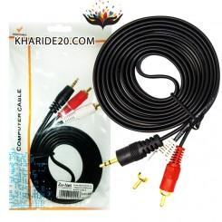 کابل 1 به 2 صدا 1.5M درجه یک