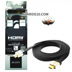 کابل HDMI 5M SONY پکدار