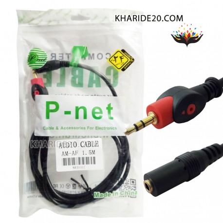 کابل افزایش صدا 1/5 متری P-NET