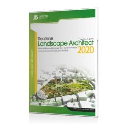 نرم افزار jb_RealTime Landscape Architect 2020