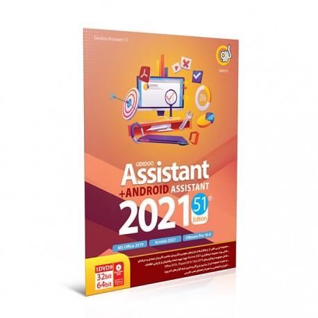 نرم افزار گردو Autodesk architecture collection 2022