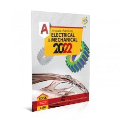 نرم افزار گردو Autodesk Autocad Electrical & Mechanical 2022
