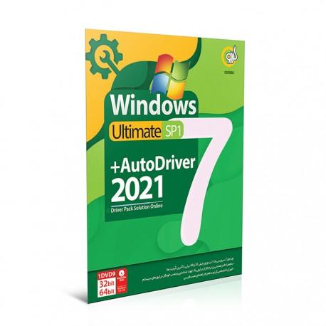 نرم افزار گردو Windows 7 + assisstant 2021
