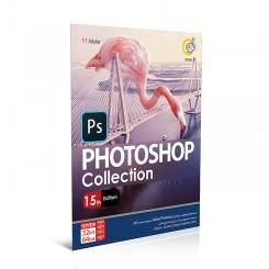 نرم افزار گردو Photoshop Collection 15th Edition
