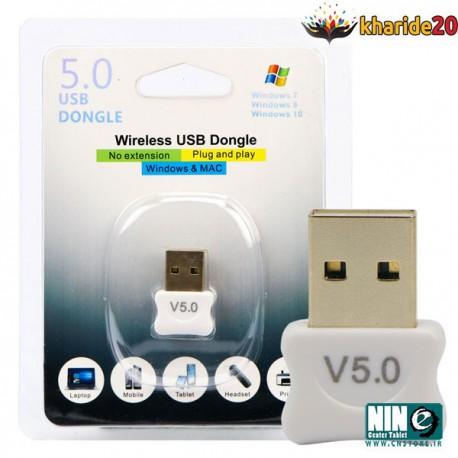 USB بلوتوث دانگل بلوتوث ورژن V5.0
