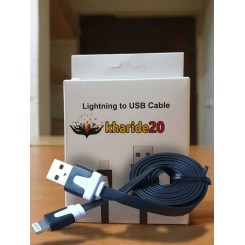 کابل آیفون 2 متری Lightning to usb cable