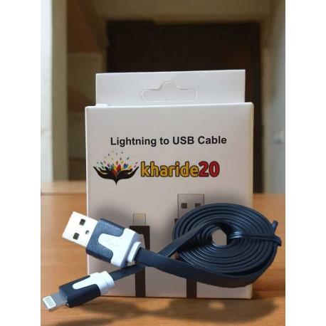 کابل آیفون Lightning to usb cable
