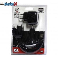 کابل تبدیل شارژر همه کاره XP مدل CH52 همراه فندکی ماشین | 14IN1