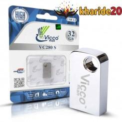 فلش مموری VICCO MAN VC280 SILVER 32GB U2