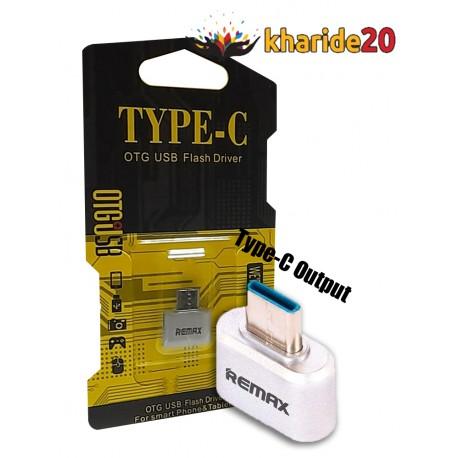 تبدیل OTG ریمکس Remax Type-C بسته بندی تکی USB 3.0 مدل F8