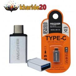 OTG | تبدیل USB به Type-c مدل MACHER MR135
