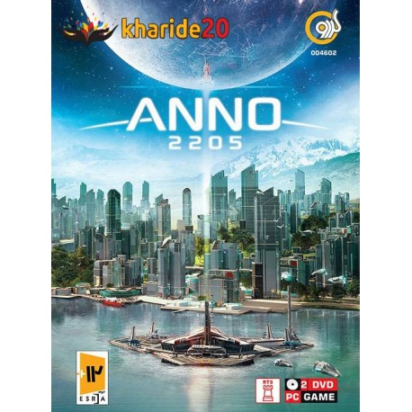 بازی کامپیوتری Anno 2250