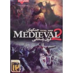 بازیTOTAL WAR MEDIEVEI 2 جنگهای قرون وسطایی حاوی 2 DVD