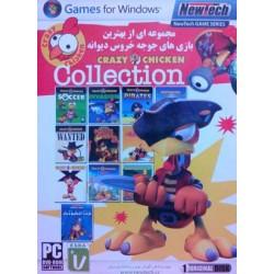 بازیCrazy chiken collection مجموعه بازیهای جوجه خروس دیوانه حاوی 1 حلقه DVD