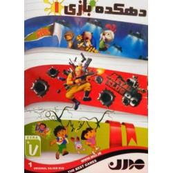 بازی دهکده بازی1 حاوی 1 حلقه DVD