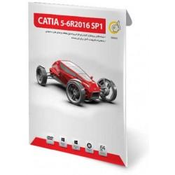 CATIA 5-6R2016 SP1 گردو