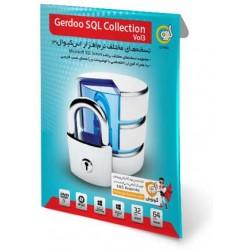 نرم افزار Gerdoo SQL Collection Vol3