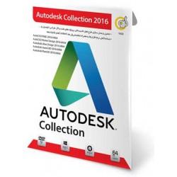 نرم افزار Autodesk Collection 2016