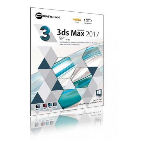 نرم افزار 3Ds Max 2017