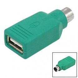 تبدیل یو اسPS2 TO USB