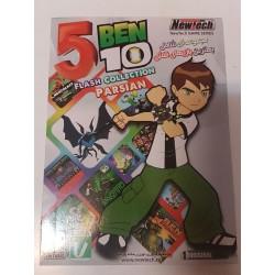 بازی کودکانه بن تن 10 BEN