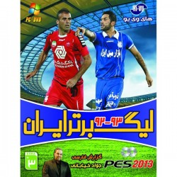بازی لیگ برتر 92_93 گزارش جواد خیابانی pes2013
