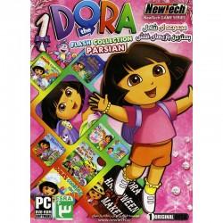 مجموعه بازی فلش DORA1