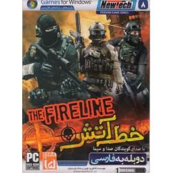 بازی کامپیوتر خط آتش | THE FIRELINE