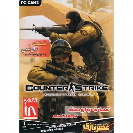 Counter Strike 1.6 AdrenaLine