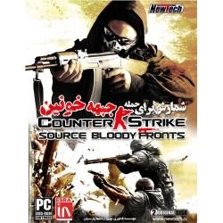 بازی کامپیوتر شمارش برای حمله جبهه خونین|counter strike