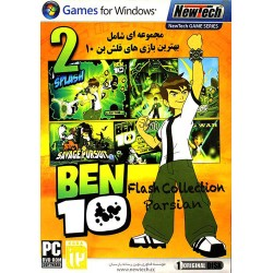 مجموعه بازی های فلش بن تن 2 | BEN10