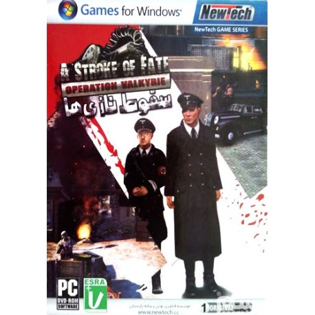 بازی کامپیوترسقوط نازی ها|A STROKE OF FATE