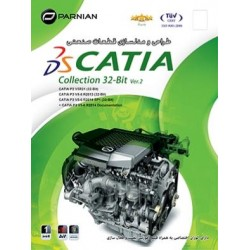 طـراحی و مـدلـسـازی قـطـعـات صـنـعـتـی Catia Collection 32-Bit | قیمت پشت جلد 125000 ریال |1DVD9