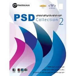 نرم افزار PSD Collection NO.2