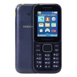 گوشی همراه سورمه ای SAMSUNG B310